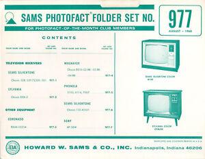 Sams-Photofact-Folder-Set-977-TV-Radio-Phonograph