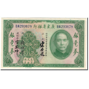 60-62 5 Dollars #594458 Km:s2422d Unc China Banknote