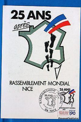 Frankreich & Kolonien Symbol Der Marke Die Füße Schwarz Frankreich Postkarte Maximum Fdc Yt-c 2481 üBereinstimmung In Farbe
