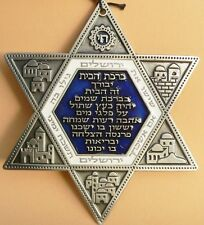 Jerusalem Star of David Metal Wall Decor Hebrew Home Blessing,Judaica Hai Israel