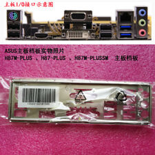 Original IO I//O Shield Back Plate BackPlate Blende Bracket for ASUS H87M-PRO CA