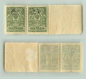 Armenia Ambitious Armenia 1919 Sc 91a Mint Black Type C Pair Asia E9232