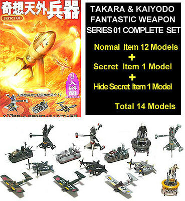 TAKARA FANTASTIC WEAPONS Full Complete Set All 14 Items 12+2Secret Amazing Heiki