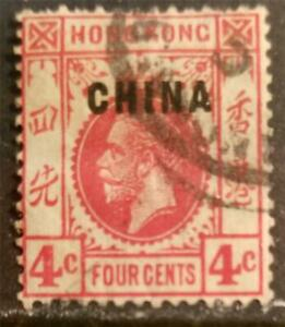 Hong Kong Office In China Stamp Sg20 Used E511 Ebay
