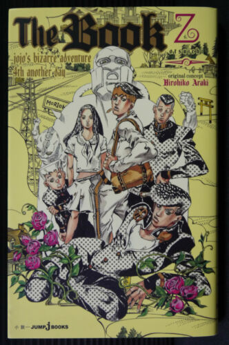"JAPAN novel New Edition JoJo/'s Bizarre Adventure 4th another day /""The Book/"""