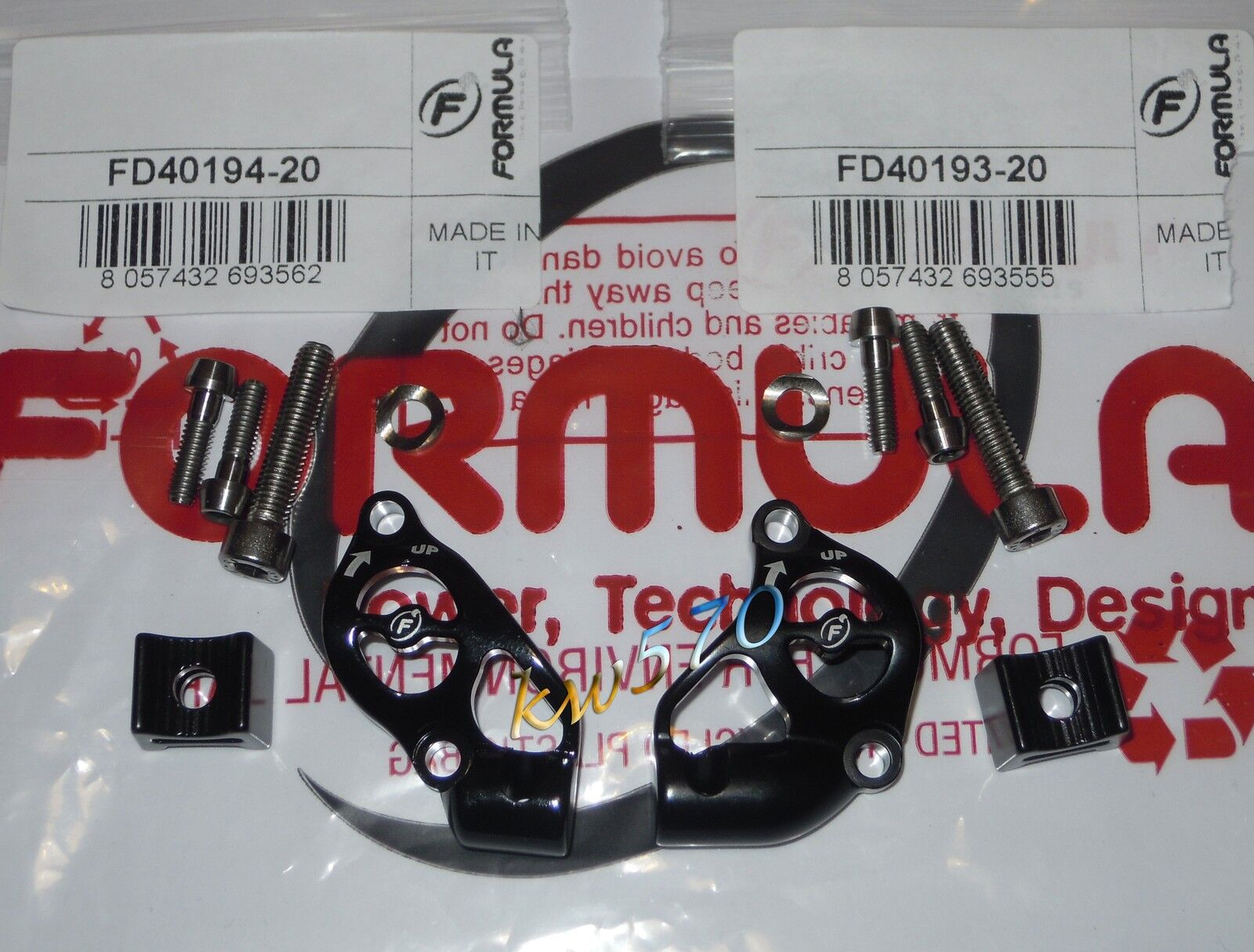 Formula  Coppia matchmaker x SRAM x R1R1RT1 titanium FD4019320 FD4019420