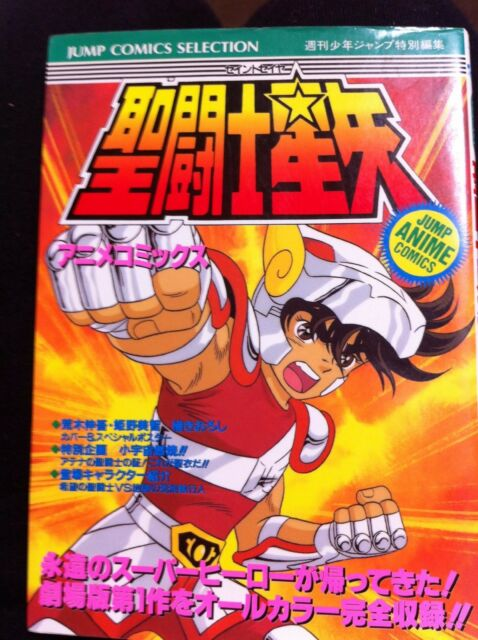 Download Film Saint Seiya Tv Series