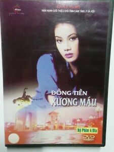 Details about Đồng Tiền Xương Máu Blood Money DVD Vietnamese TV Movie 4-DVD  Set