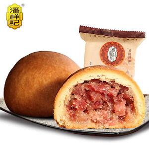 Snacks Chinese Food Mooncake Yuntui Yuebing 中国零食小吃宣威火腿酥皮散装 潘祥记月饼云南特产云腿月饼100g//个