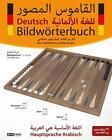 Bildwörterbuch Deutsch. Hauptsprache Arabisch von Igor Jourist (2016, Taschenbuch)