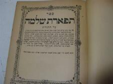 1947 Fernvald TIFERET SHLOMO D. P CAMPS Printing for Holocaust Survivors RADOMSK