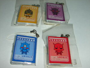 4 Kamen Rider Den-O Cellphone Notes Booklet Straps! Masked Ultraman Godzilla