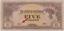 thumbnail 1 - Mazuma *M995 Malaya Japanese WWII JIM 1942 $5 MI AVF