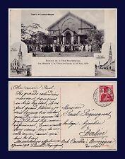 PORTUGAL COLONIAL P.E.A. LOURENÇO MARQUES FÉTE NEUCHATELOISE LE 25 AOÚT 1909