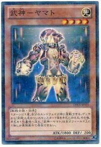 Yugioh Bujin Yamato AP05-EN001 Ultimate NM