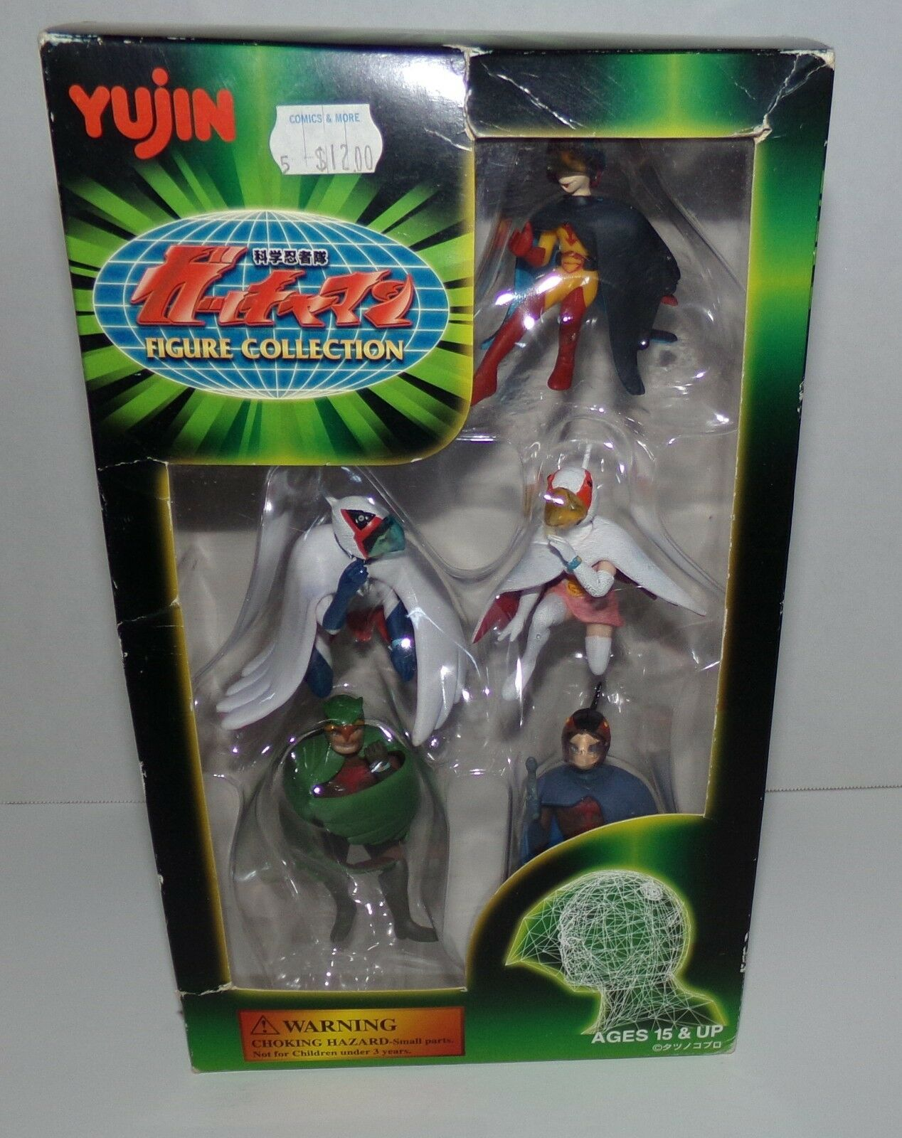 Yujin Gatchaman Figure Collection 1980 - Brand New In Box RARE NIB