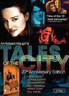 Tales of The City 20th Anniversary Co 0054961899494 DVD Region 1
