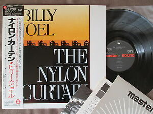 Image Is Loading BILLY JOEL The Nylon Curtain JAPAN MASTER SOUND
