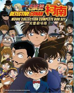DVD ANIME DETECTIVE CONAN COLECCIÓN COMPLETA 1-23 película Boxset ...