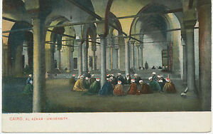 EGYPT-1910-CAIRO-Mosque-Al-Azhar-University-superb-unused-rare-coloured-pc
