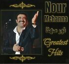 Nour Mehanna - Greatest Hits [New CD] Digipack Packaging