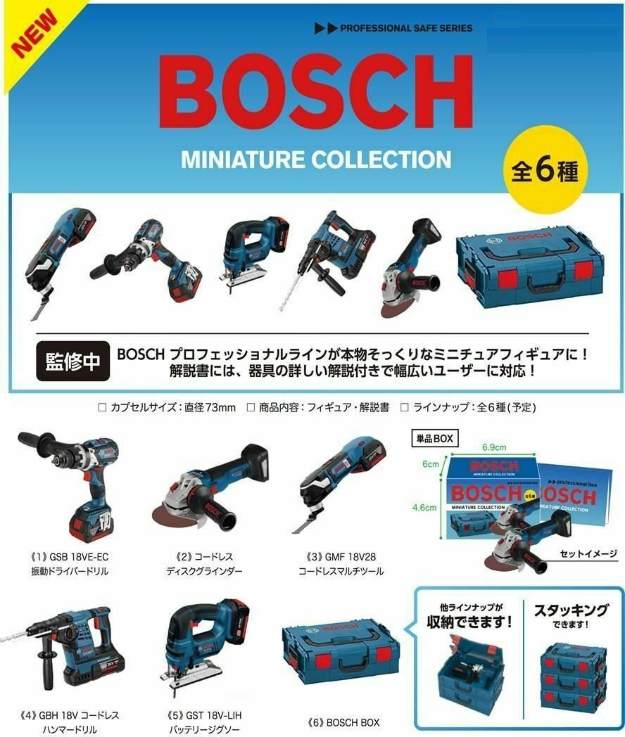 1 6 Bosch Miniature Capsule Professional Safe Series Set 6 Tools & Box