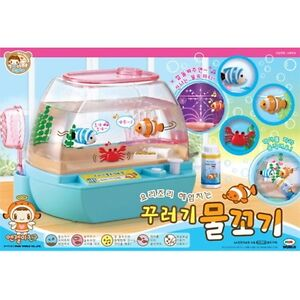 Angel-e-Swimming-Fish-Angel-e-Toy-Children-039-s-toy