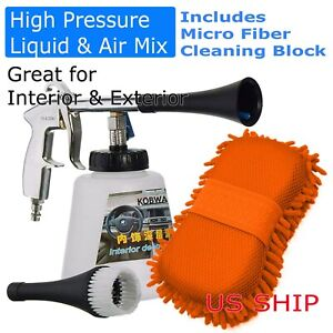 High-Pressure-Air-Pulse-Car-Cleaning-Gun-Surface-Interior-Exterior-Tornado-Tool