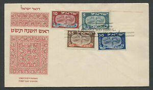 9-26-1948-ISRAEL-FDC-Scott-11-Through-14-NEW-YEAR-on-Cachet-Cover