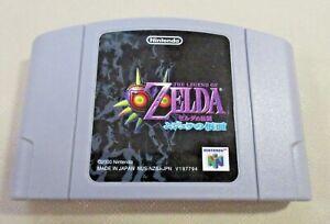 The Legend of Zelda no densetsu 64 Majora s 2000 Nintendo N64 tested game Japan