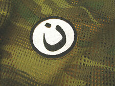 ORIGINAL ARABIC ISIS NAZARENES (LETTER N) CHRISTIAN MORALE PATCH WHITE