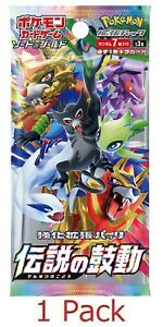 Pokemon-Card-Sword-amp-Shield-Legendary-Hearbeat-s3a-Booster-1-Pack-Japanese