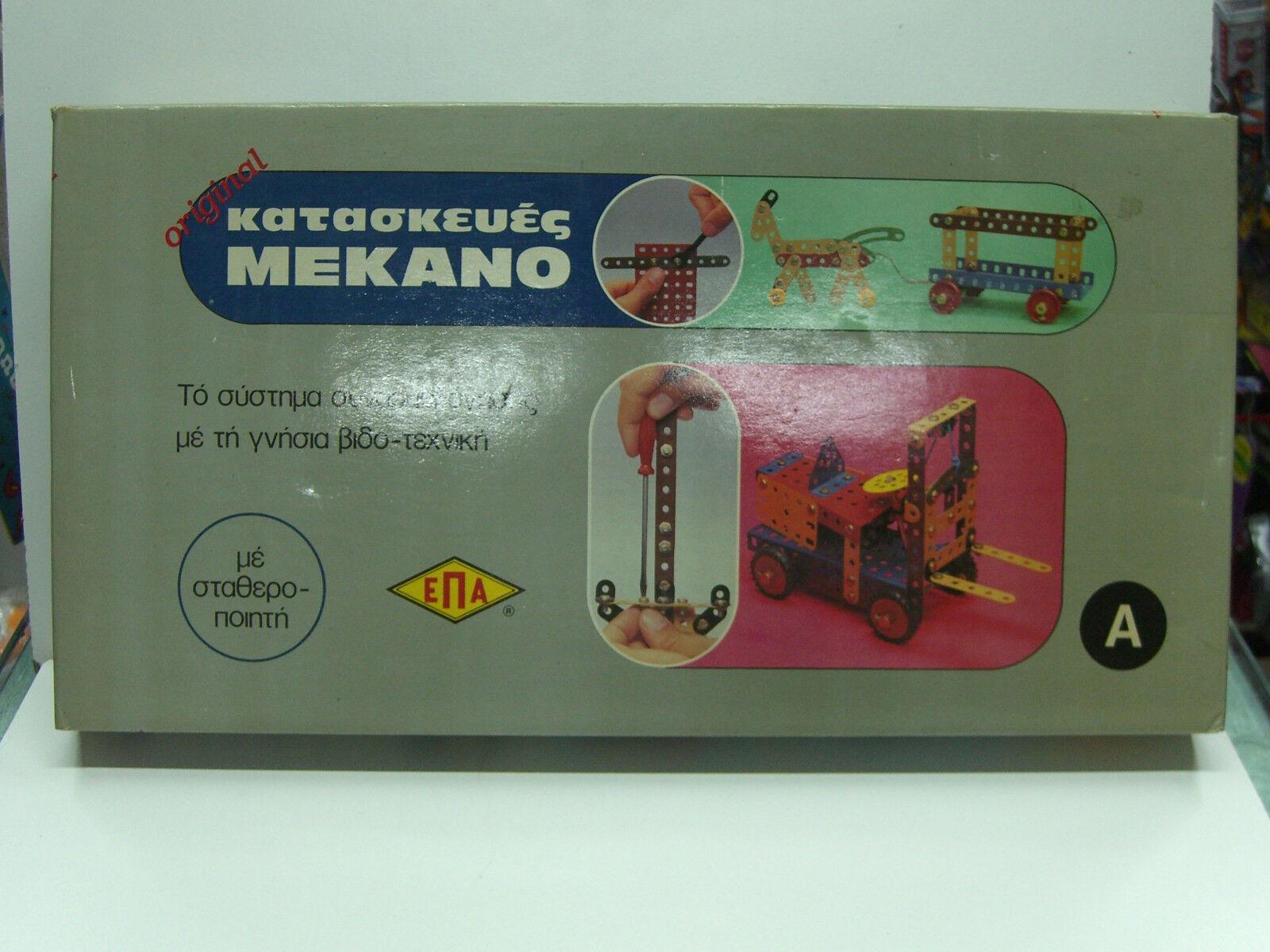 60'S EPA BUILDING METAL CONSTRUCTIONS MECCANO MEKANO GREEK Jahr Spielzeug MIB