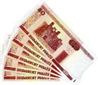 BIELORUSSIA - Belarus Lotto Lot 5 pcs 50 rubles 2000 FDS - UNC