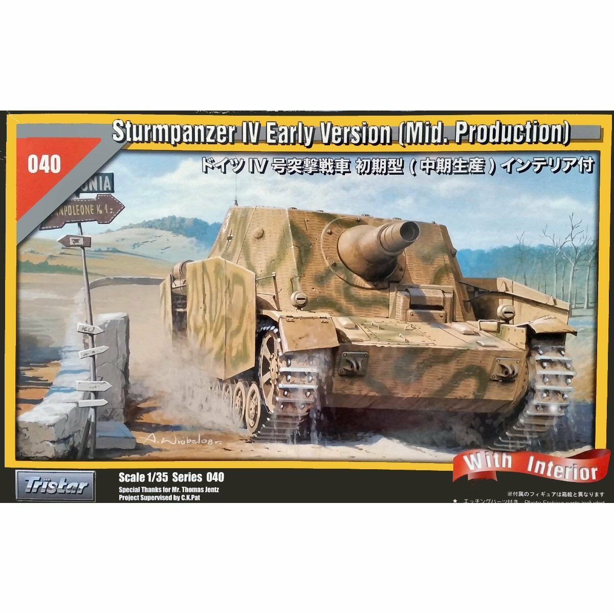 Tristar 35040 Sturmpanzer IV Early Version with Interior 1 35 scale model kit