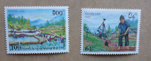 1987-LAOS-RICE-CULTURE-SET-OF-2-MINT-STAMPS-MNH
