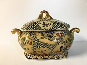 VINTAGE-ORIENTAL-Chinese-painted-covered-Bowl-Floral-and-Ribbons-Gold-Handles