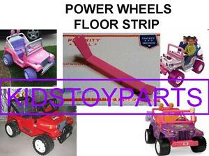 Fisher Price Power Wheels FLOOR STRIP WIRE COVER