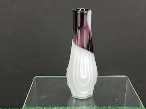 Vintage-Purple-and-White-Slag-Glass-Vase-6-034