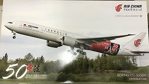Star Alliance Air China Boeing 777-300ER 1:200 ACSC Smiling China
