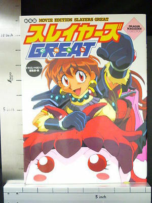 JAPAN book Movie Edition Slayers Great