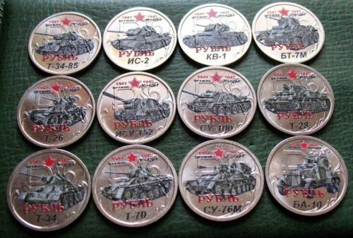 2015 colored 12 coins x 1 Rbl in album Tanks Russia Victory II World War