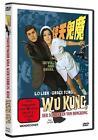 Wu Kung, der Schrecken von Hongkong (2015)