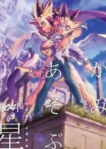 YU-GI-OH-DOUJINSHI-YAMI-Yugi-YAMI-X-B5-52-pagine-mostrano-Hari-Kami-asobu-HOSHI-4