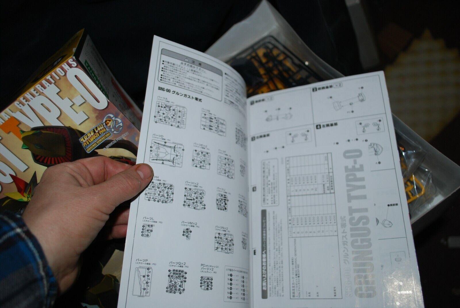 GRUNGUST TYPE-0 Kotobukiya Super Super Super Robot Wars Original Gen kit Kaida READ DESCRIP. c60655