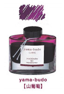 Pilot INK-50-YB Iroshizuku Fountain Pen Ink Purple Magenta(yama-budo)50ml Bottle