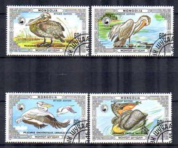 Oiseaux Mongolie (34) série complète de 4 timbres oblitérés