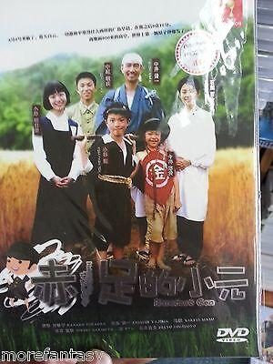 DVD Barefoot Gen JAPANESE MOVIE (Good English Sub) + Free Shipping