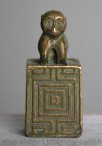 4CM Chine Antique Bronze Dynastie Animal Singe Sceau Officiel Sceau Sceau Sceau