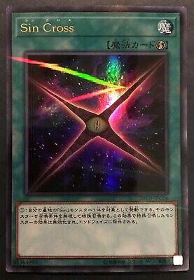 Yu-Gi-Oh Malefic Divide 20TH-JPC06 Secret Rare Japanese Yugioh